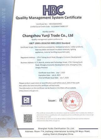ISO9001质量体系英文版