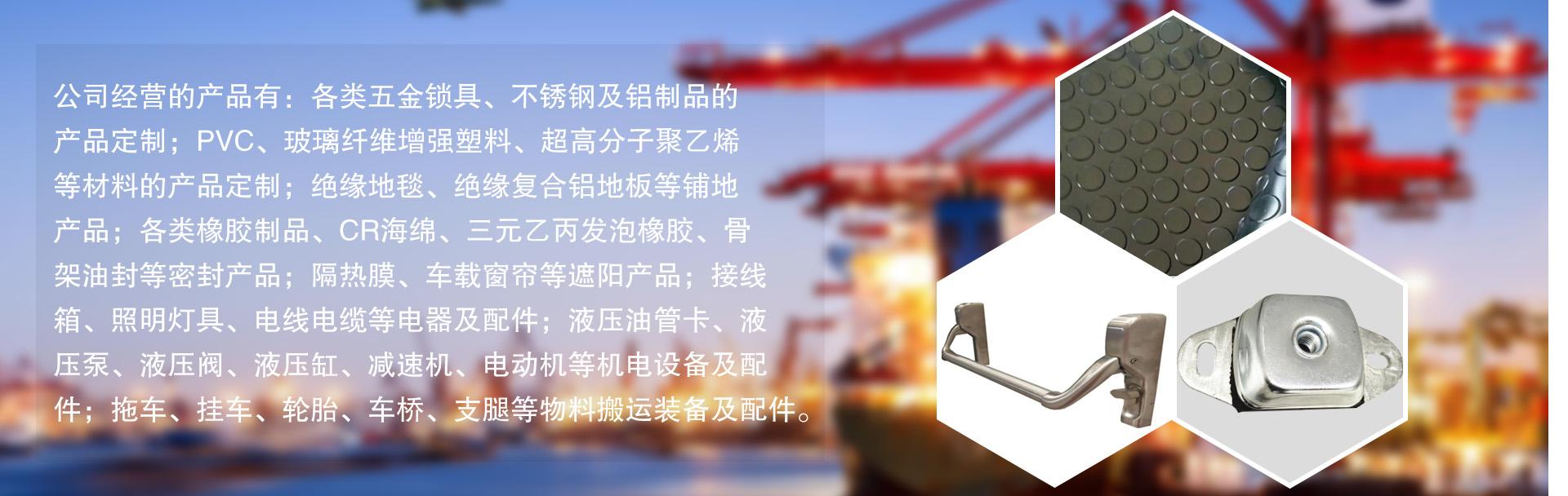 ZPMC港机驾驶室岸桥配件